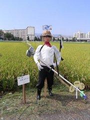 芝刈り機.jpg