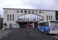 小本観光センターとバス.jpg