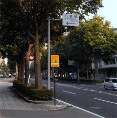 石割桜・案内板.jpg