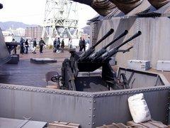 大和セット・機銃座