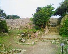 中城城・南の郭から一の郭側を見る