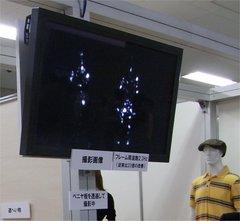 電波テレビカメラ.jpg