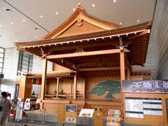 米沢市上杉博物館内能舞台.jpg