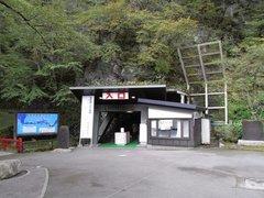 龍泉洞・入口.jpg