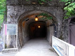 やまびこ遊歩道・トンネル.jpg
