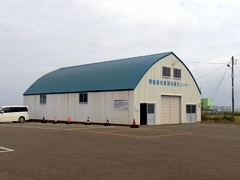 ノシャップ岬・南極越冬資料展示コーナー・外観.jpg