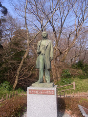 佐倉城/ハリス像.jpg