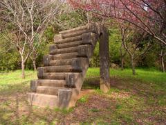 佐倉城/訓練用の12階段.jpg
