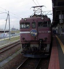 函館・北斗星機関車.jpg