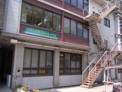 和歌山城・歴史展示室.jpg