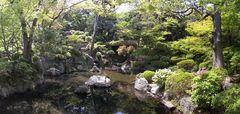 和歌山城・西ノ丸庭園.jpg