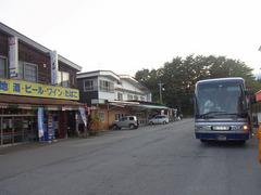 大町温泉郷バス停.jpg
