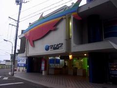 松島/マリンピア/入口.jpg