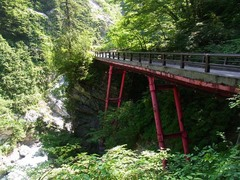 欅平・名剣温泉方面へ向かう橋.jpg