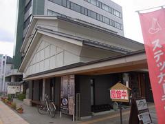 池波正太郎真田太平記館.jpg