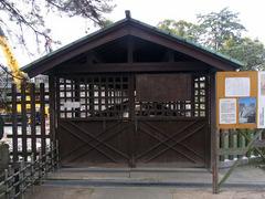 玉藻公園・鞘橋.jpg
