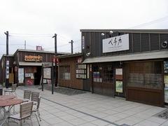 稚内・副港市場・波止場横丁.jpg