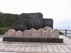 竜飛岬・津軽海峡冬景色歌碑.jpg