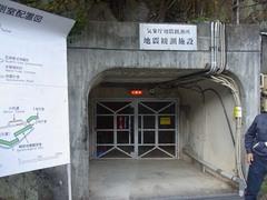 精密地震観測室・大坑道・入口.jpg