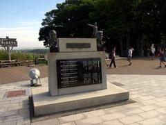 羊ヶ丘展望台・石原裕次郎歌碑.jpg
