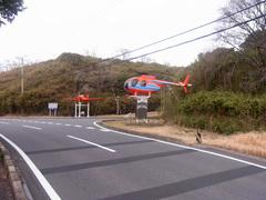 航空博物館坂下.jpg