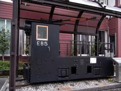 黒部川電気記念館・EB5号模型.jpg