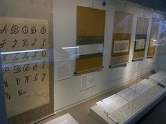 龍馬歴史館・ジョン万次郎のアルファベット.jpg