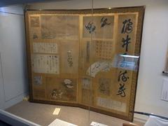 龍馬歴史館・血のついた屏風.jpg