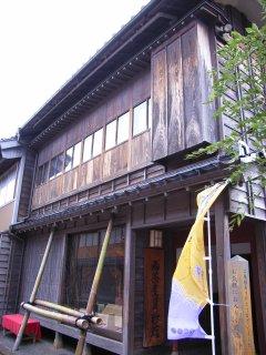 にし茶屋資料館.jpg