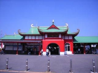江ノ島駅.jpg