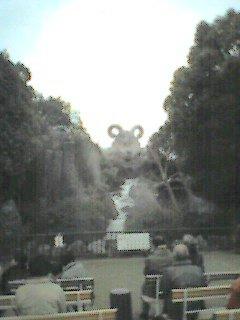 太秦岩山2.jpg